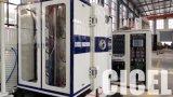 Медали PVD вакуумные машины