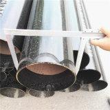 API de gran tamaño 5L grado B REG Tubo de acero de Oil & Gas