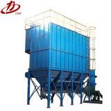 Hoher Standard rostfreier Baghouse Impuls-Strahlen-Staub-Sammler (CNMC)