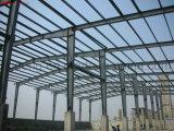 工場価格の速い構築の鉄骨構造の駐車場かTorageまたはスーパーマーケット