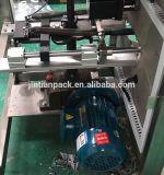 自動コーヒー粉または粉乳の磨き粉の棒のパッキング機械価格