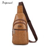 シンプルな設計の人のショルダー・バッグの人のメッセンジャーは吊り鎖袋を袋に入れる