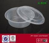 [بوولس] بلاستيكيّة مع غطاء مستهلكة يعبّئ طعام صندوق [دك-718]