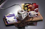 Bolsa de perfusión de café de Kenia Pcking máquina