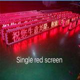 Interior P3.75 (SMD) Display / Tela LED de cor única