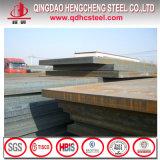 熱間圧延の1.3401 X120mn12摩耗の抵抗力がある鋼板