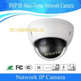 Dahua 8MP IRの小型ドームCCTV IPデジタルのビデオ・カメラ(IPC-HDBW4830E-AS)