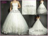 Красивая милая свадебные платья (как2548)