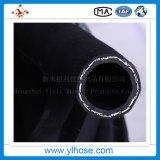 SAE100 R1 Завернутые крышку экранирующая оплетка проводов гидравлического шланга