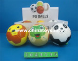 普及したおもちゃのフットボールのワールドカップ(1044145)