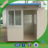 쉬운 회의 Prefabricated 이동할 수 있는 집 또는 휴대용 조립식 강철 구조물 집