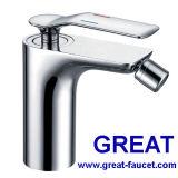 Nuevo diseño del baño bidet