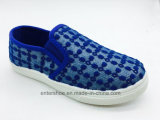PVC Outsole (ET-AL160250K)が付いている金カラー子供の余暇の靴