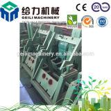 連続鋳造機械の振動装置