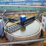 Tanque de espessante / Concentrador de equipamentos de mina de ouro