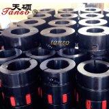 Tipo profesional acoplador flexible de los ts-b de la fabricación de China de la quijada
