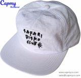 Estilo de nylon blanco del casquillo del Snapback del sombrero del papá