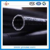 L'huile hydraulique haute pression industriel flexible en caoutchouc