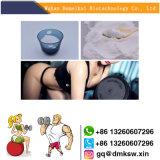 고아한 약제 원료 Chlorhexidine 아세테이트 56-95-1
