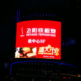 P10 al aire libre a todo color Pantalla LED de la publicidad (CCC) de la CE