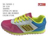 Numéro 50309 l'action de sport de deux de couleurs gosses de tailles importantes chausse 38-41#