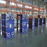 Scambiatore di calore di titanio del piatto di Gasketed del refrigerante a placche dell'acqua salina per il sistema di raffreddamento del raggruppamento