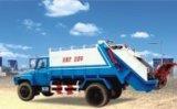 HOWO 건너뜀 로더 트럭 쓰레기통 로더