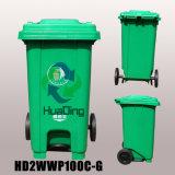Pedale esterno che ricicla lo scomparto residuo dello scomparto di immondizia