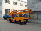 JMCの空気仕事車(DLQ5050JGK)