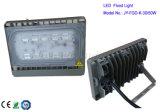 De gelijkaardige OpenluchtVerlichting van Philips 50W