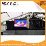 Custo - tela video ao ar livre eficaz da parede do diodo emissor de luz P6.25