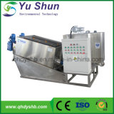 Déshydratation des boues Screw Machine de presse