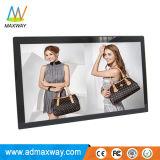 Grande tamanho HD cheio 1080P frame de retrato de 27 Digitas da polegada com USB SD de HDMI (MW-271DPF)