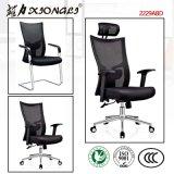2229A 중국 메시 의자, 중국 메시 의자 제조자, 메시 의자 카탈로그, 메시 의자