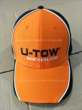 刺繍のロゴのカスタム帽子セット