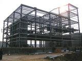 ハイエンド重い鉄骨構造の記憶装置の家か記憶または研修会の建物