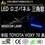 LEDのトヨタVoxyノアのための自動車の窓ライトロゴのパネル・ランプ