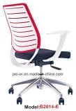 Modernes Büro-Nylon und Ineinander greifen-Arm-Büro-Stuhl-Möbel (B2014-E)