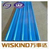 屋根のための中国Wiksindの高品質の金属の鋼板