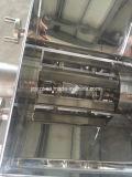 Yk250z высокой эффективности раскачивания гранулятор