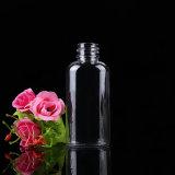 شفّافة [60مل] محبوب زجاجة مع واضحة نقف غطاء [بت-14]
