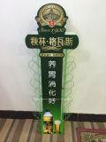 Crémaillère d'étalage de boissons d'énergie de crémaillère de boisson non alcoolique de modèle d'OEM