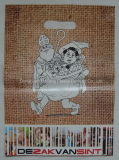 Пластичный мешок ручки, пластичная хозяйственная сумка, напечатанный полиэтиленовый пакет