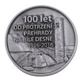 Moneta su ordinazione dell'oggetto d'antiquariato del ricordo dell'oro dello smalto del metallo della fabbrica