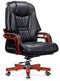 청소가능한 뒤 기능 나무로 되는 회전대 파이브 스타 기본적인 의자