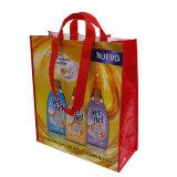 Хозяйственные сумки Hige слоения печатание полного цвета прочным сплетенные качеством
