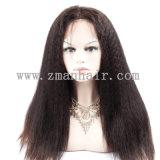 Kinky recto Virgen brasileño pelucas cabello humano.