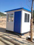 Конструкция дома киоска хозяйственной низкой стоимости Prefab/полуфабрикат киоски обеспеченностью вахты House/Ml-Bat/Public/коробка Sentry
