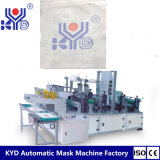 印刷のロゴの製造業者が付いている十分に自動化された非編まれたトレインのシートのヘッドレストカバー機械