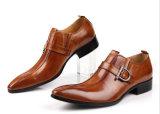 نوعية نمو رجال [نو مودل] [أإكسفورد] أحذية رسميّة